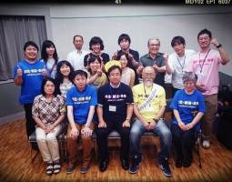 2014-06-21-16-45-43_deco