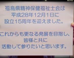 16-12-06-11-36-25-005_deco